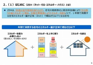 report_160212_ja_ページ_07
