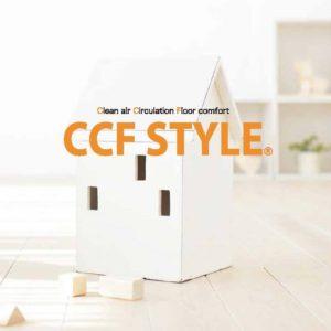 CCFパンフレット10
